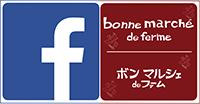 bonne_fb