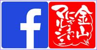 nigiwai-facebook